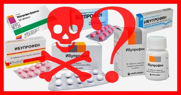 Чем вреден ибупрофен