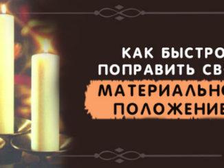 КОЛБАСА ДОМАШНЯЯ КУРИНАЯ БЫСТРОГО ПРИГОТОВЛЕНИЯ - ОБАЛДЕННЫЙ ВКУС!