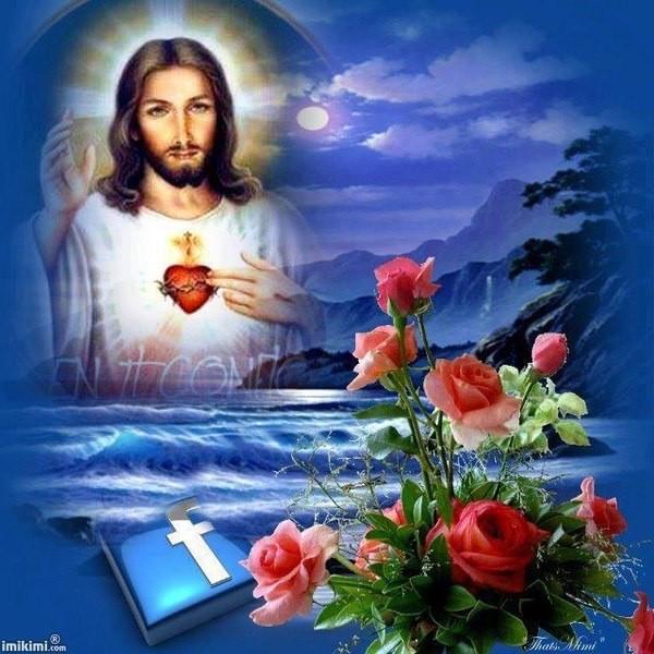 Предложение, открытки да хранит вас господь