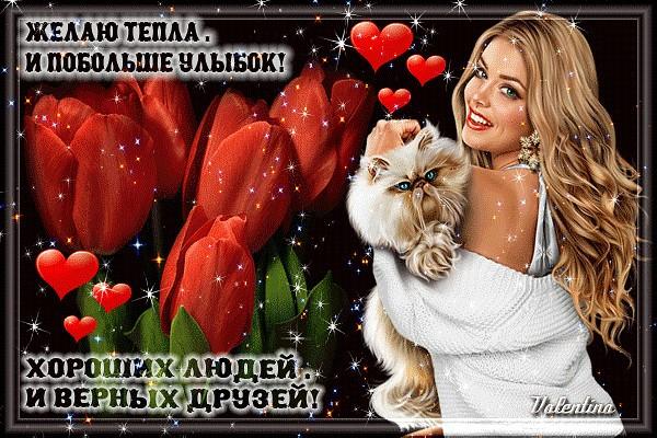 Розы, пожелание хорошему человеку открытки